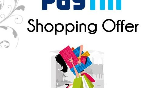 Sales Promotion On PayTm